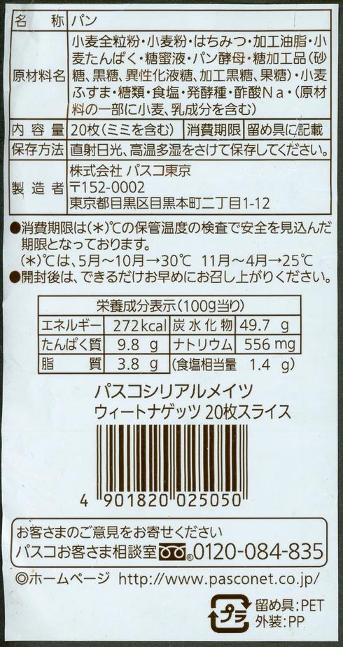 f0256405_9154540.jpg