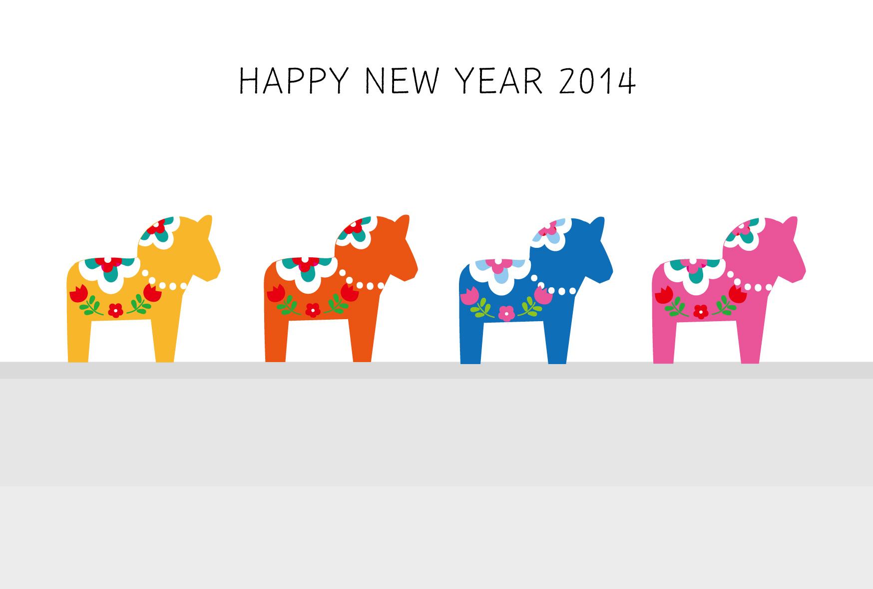 Happy New Year 2014!!_d0305511_2027235.jpg