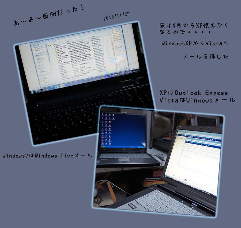 b0019313_1736075.jpg