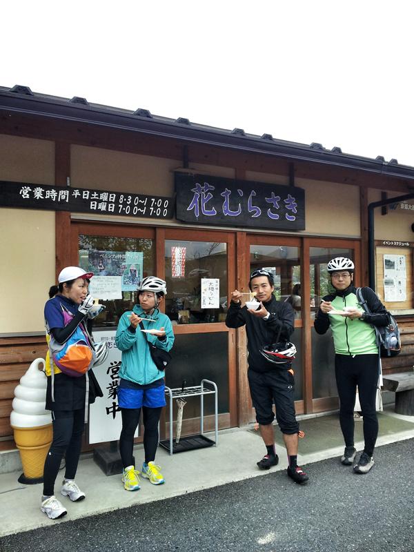 【イベント報告】2013.11.3.sun ほっこり京都観光ロードバイクライド_e0313913_17242080.jpg