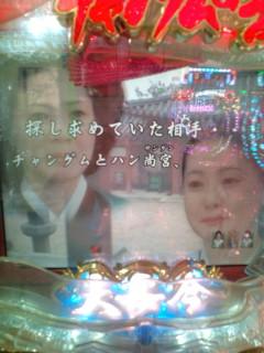 b0020017_12533762.jpg