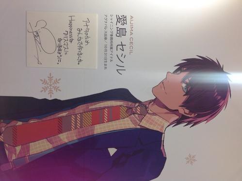 シャイニングクリスマス!その12!_e0057018_211015.jpg