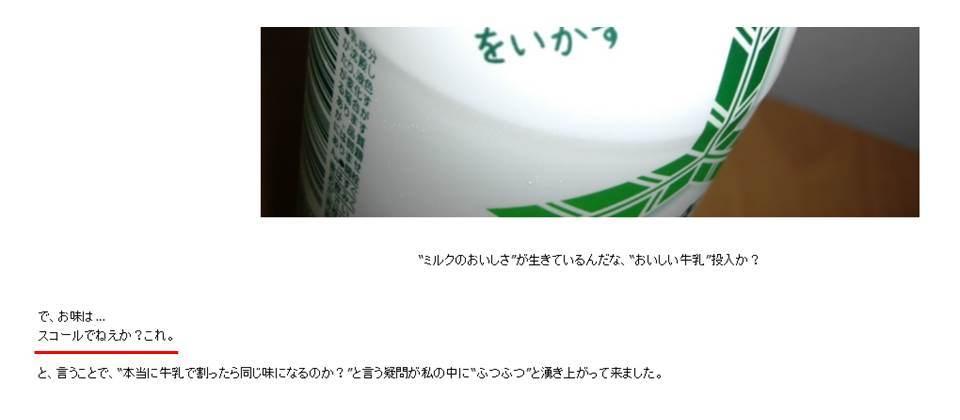 b0081121_6312156.jpg