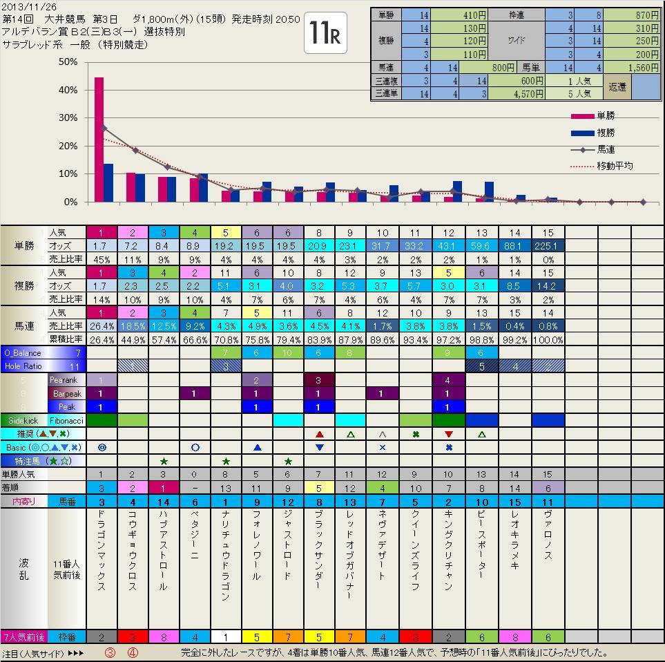 b0201522_102599.jpg