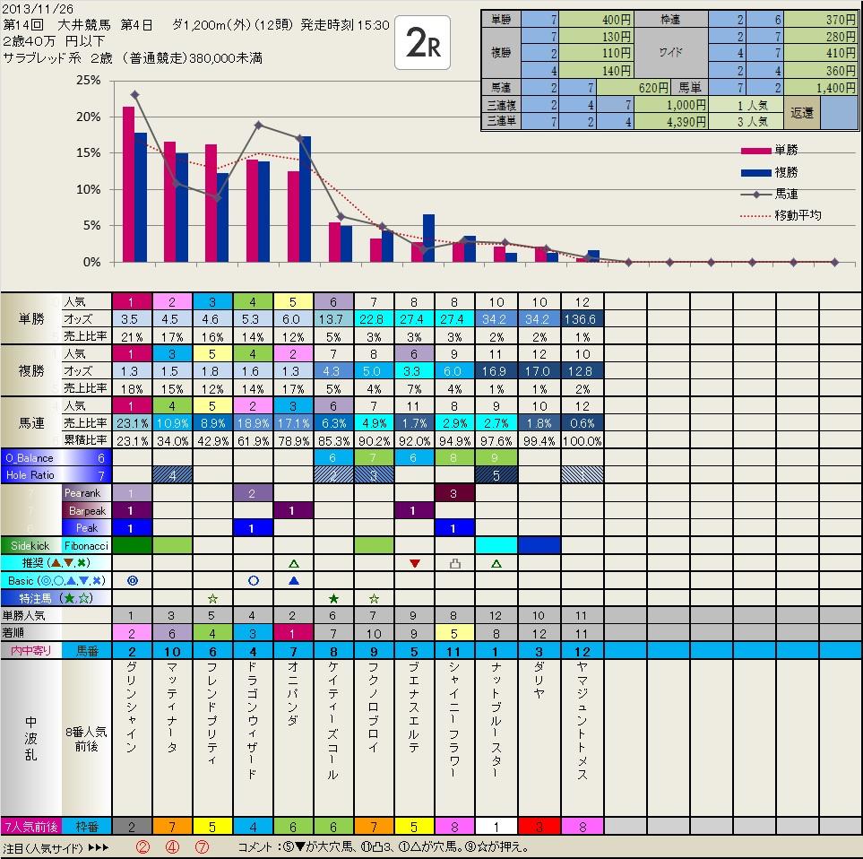 b0201522_2375431.jpg