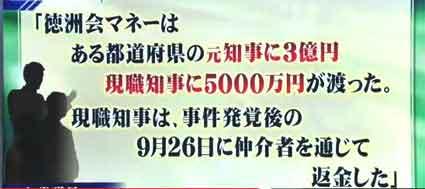 b0003330_14412535.jpg