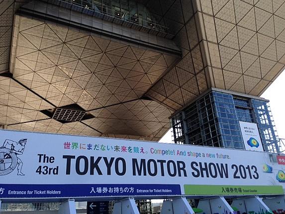 東京モーターショー2013_d0248537_1045080.jpg