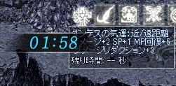 f0091444_17173266.jpg