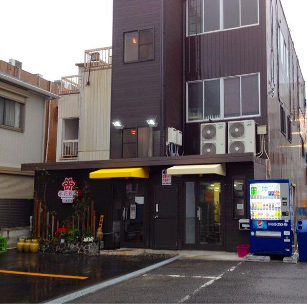 氷花餃子 津新町店_e0292546_21491466.jpg
