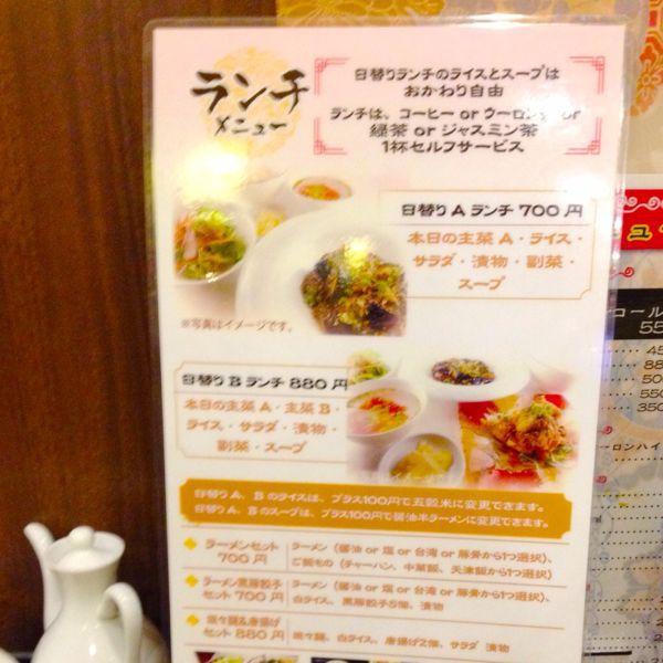 氷花餃子 津新町店_e0292546_21491548.jpg