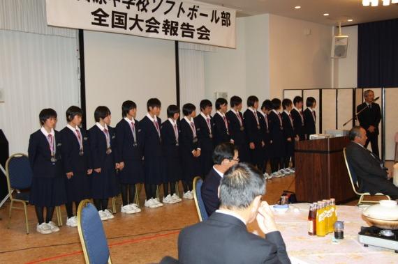 黒田原中 全国大会報告会_b0249247_22434716.jpg