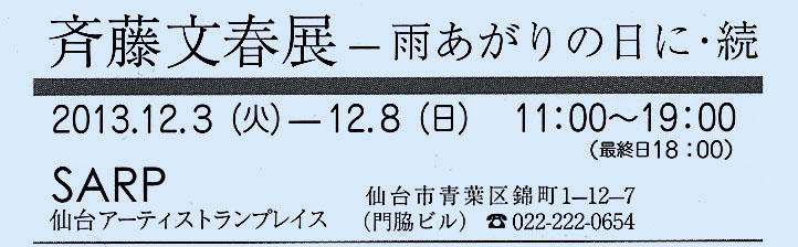 f0214847_23145084.jpg