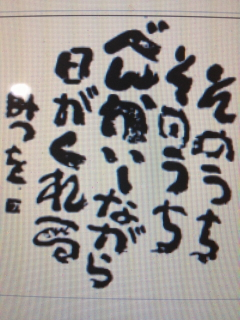 b0189948_2041314.jpg