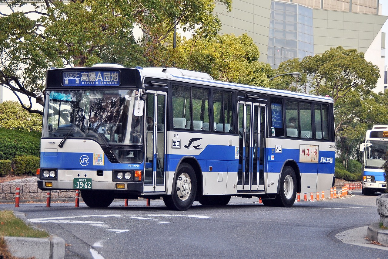 中国JRバス534-4956(広島22く3962)_b0243248_225811.jpg