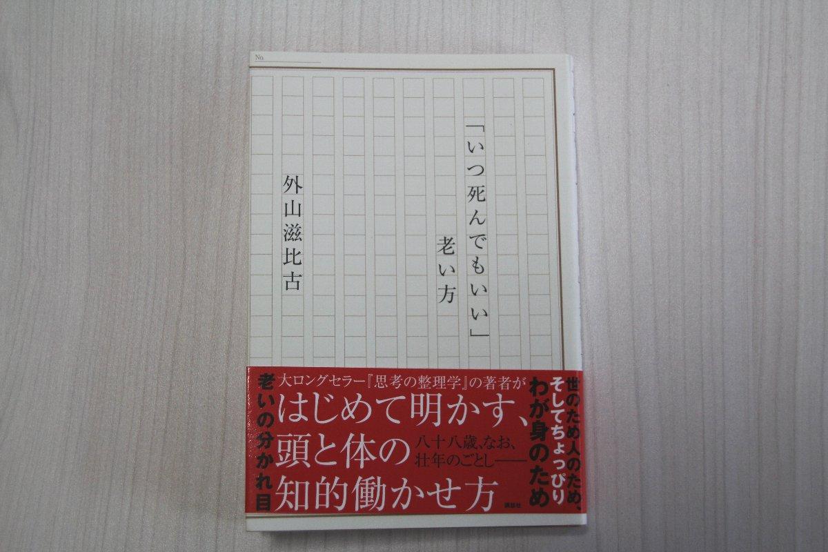 f0257550_7384060.jpg