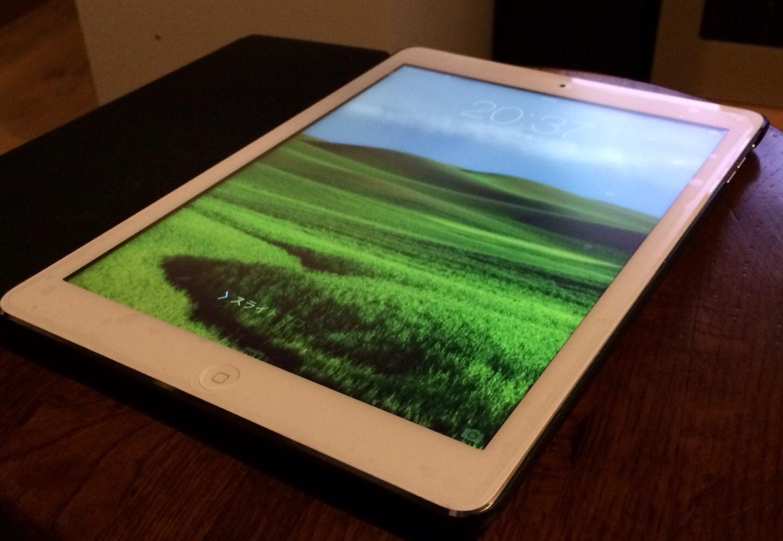電撃購入!iPad AirとiPhone5s !!_c0217853_21594319.jpg
