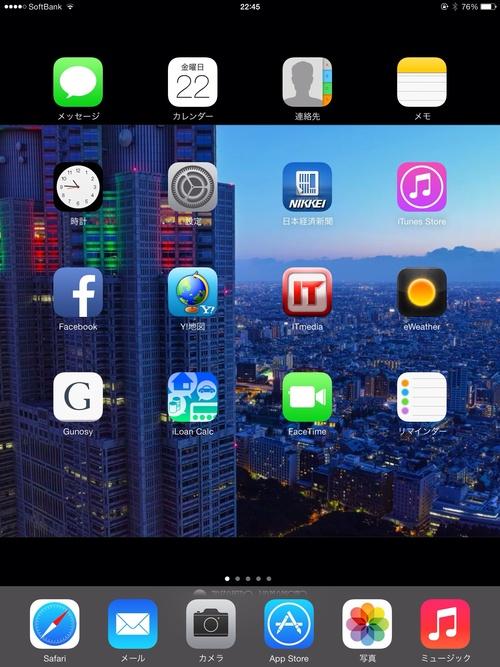 電撃購入!iPad AirとiPhone5s !!_c0217853_2212295.jpg