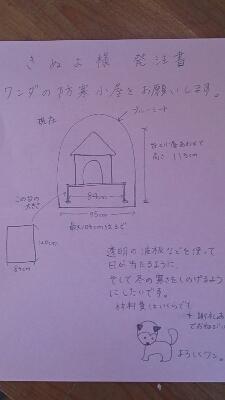 b0150665_750251.jpg