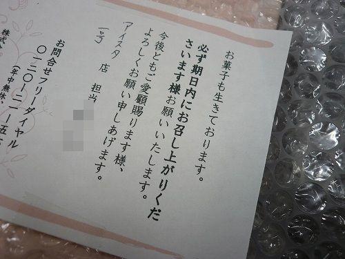 b0122182_19391043.jpg