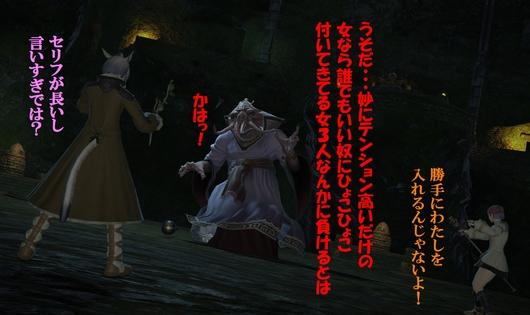 b0296791_1655369.jpg