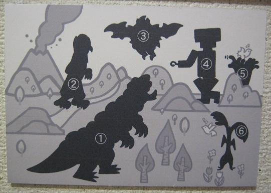 たまごの工房企画展 怪獣図鑑展・6    その10_e0134502_1516451.jpg
