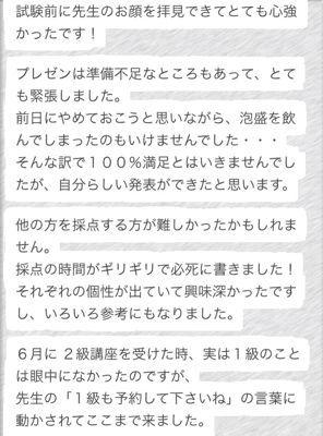 f0249610_0172012.jpg