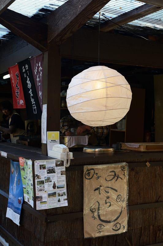 2013京都の紅葉!・大原野神社_f0032011_19424012.jpg