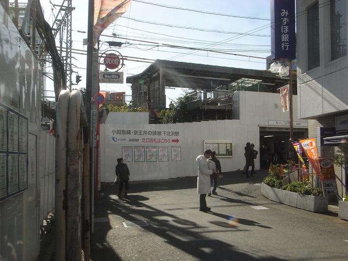 2013年11月の下北沢駅周辺_c0016913_18595928.jpg