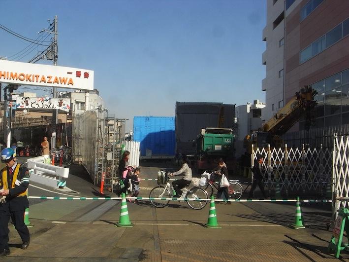 2013年11月の下北沢駅周辺_c0016913_1925212.jpg