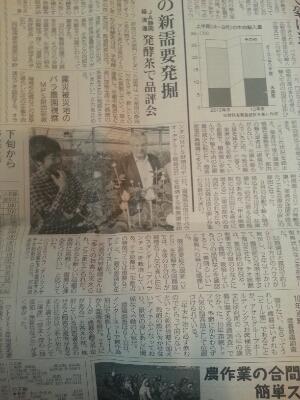 震災被災地の梶農園視察!_a0256619_8195486.jpg