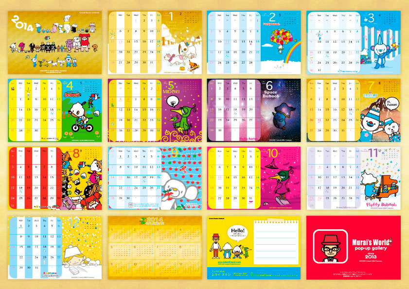 2014年版卓上カレンダー(12月上旬発送予定!)  サイズ:A6 (ハガキサイズ)  14ページ  限定50ヶ_a0039720_10131493.jpg