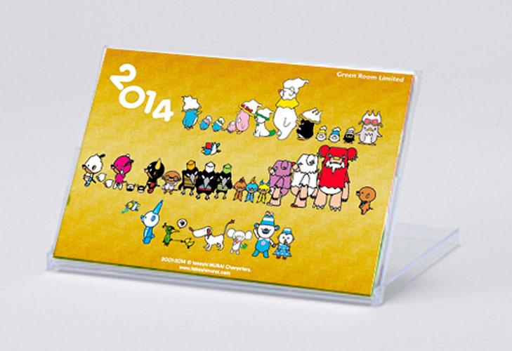 2014年版卓上カレンダー(12月上旬発送予定!)  サイズ:A6 (ハガキサイズ)  14ページ  限定50ヶ_a0039720_843201.jpg