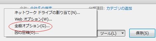b0215826_14285952.jpg