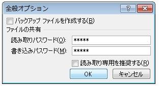 b0215826_14291243.jpg
