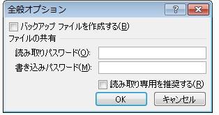 b0215826_1429524.jpg