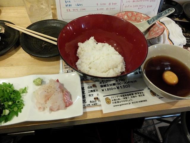心斎橋 食い倒れ_f0050534_21503791.jpg