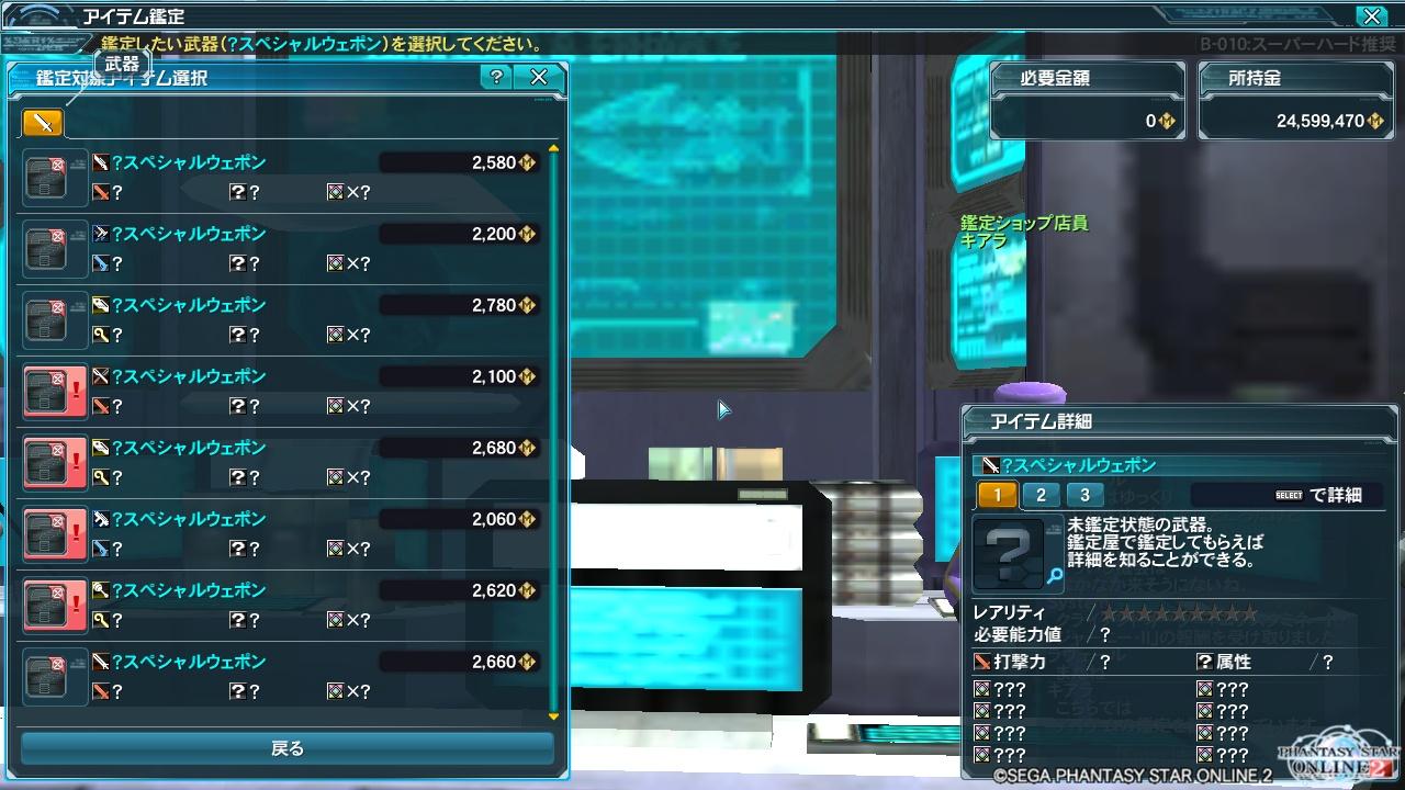 c0310138_01335430.jpg