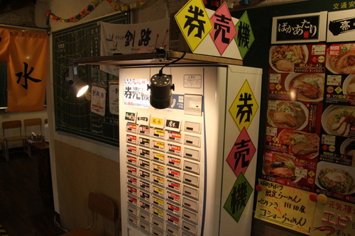 釧路ラーメン元気横丁 11月28日_f0113639_18442561.jpg