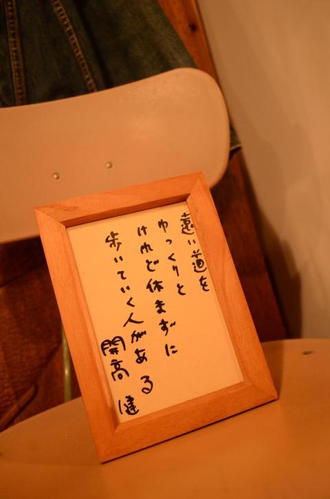 ジョナサン☆紅玉_b0207642_1652766.jpg