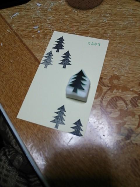 クリスマスはんこワークショップ_f0177745_1437923.jpg