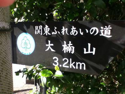 前田橋_b0002954_13241147.jpg