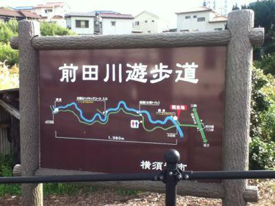 前田橋_b0002954_13241472.jpg