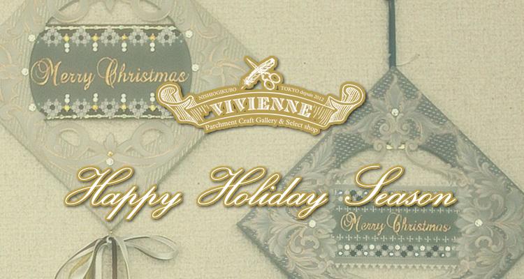 mellow-stuff designのお正月飾り入荷しました♪_e0291354_12493891.jpg