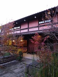SHIMANEその3    草庵①  温かいおもてなし&お夕食♪_a0165160_18335615.jpg