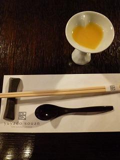 SHIMANEその3    草庵①  温かいおもてなし&お夕食♪_a0165160_18374868.jpg