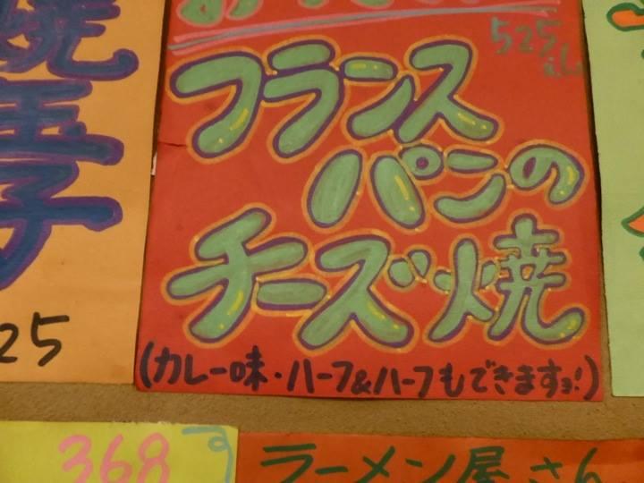 呑者家 @新宿末広通り店 ふたたび(笑_c0100865_23462030.jpg