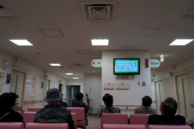 13年11月28日・日立総合病院_c0129671_1837157.jpg