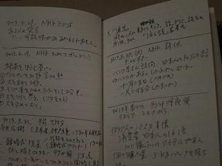 1ページの中の人生。_b0141773_20442921.jpg
