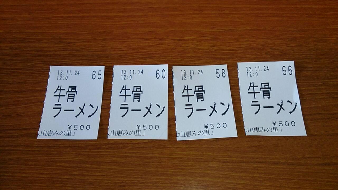 修学旅行2013後篇_c0150273_11174638.jpg