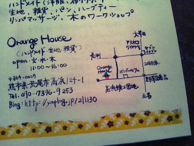 b0304983_18374868.jpg
